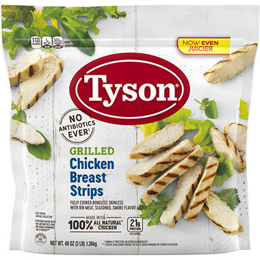 Great Value Boneless Skinless Chicken Breast Portions are ice glazed and individually frozen and raised with no added hormones or steroids. Serve them up with your favorite side dish for a delicious meal for the whole family or for your next backyard barbecue.