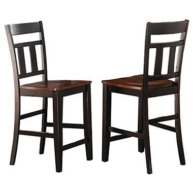 Caden 24 H Chair 2 Pk Sam 39 S Club