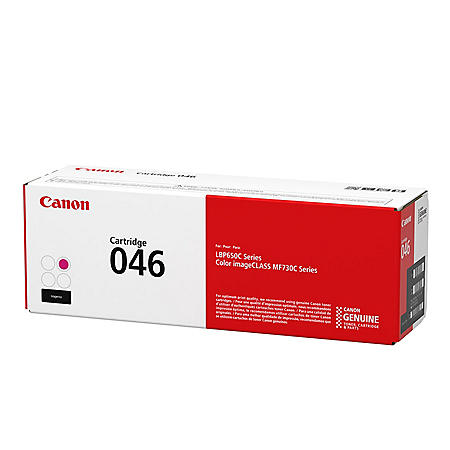 Canon 1248C001, 2300 Page-Yield, Magenta