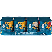 Gerber Lil' Crunchies Baked Corn Snack, Variety Pack (1.48 oz., 8 ct.)