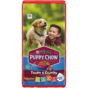 Purina Puppy Chow Tender & Crunchy Dry Dog Food (40 lb.)