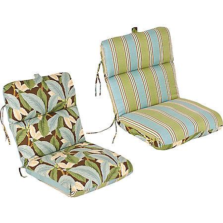 Replacement Patio Chair Cushion - Patogoni Latte