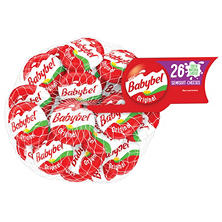 Mini Babybel Original (26 ct.)