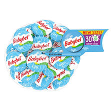 Mini Babybel Light (30 ct.)