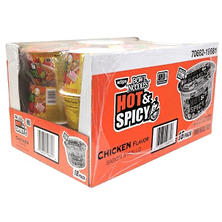 Nissin Hot & Spicy Bowl Noodles, Chicken Flavor (3.32 oz. bowl, 18 ct.)