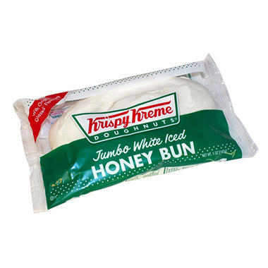 Krispy Kreme Jumbo White Iced Honey Bun (45 oz., 9 ct.)