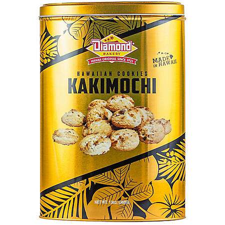 Hawaiian Cookie Gift Tin, Various Flavors (13 oz.)