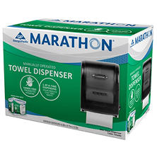 Marathon Manual Roll Towel Dispenser, 700 Ft. Capacity (Smoke)