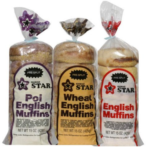 Hawaii Star English Muffin Variety  (15 oz., 3 ct.)