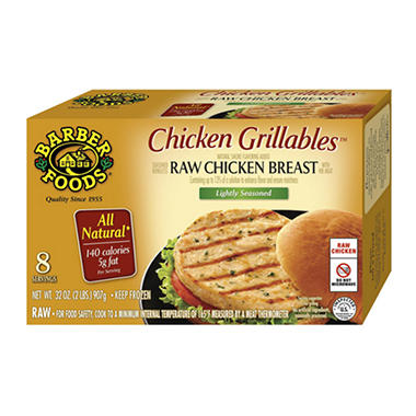 Barber Foods Chicken Grillable Burger
