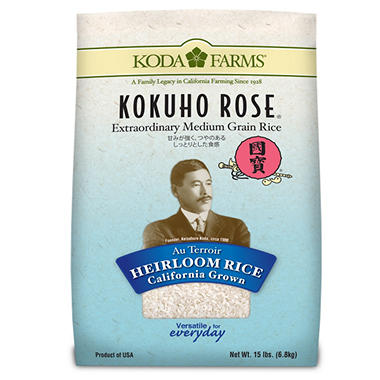 Kokuho Rose Rice (15 lb.)
