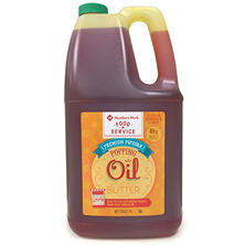 Member's Mark Popcorn Oil (1 gal.)