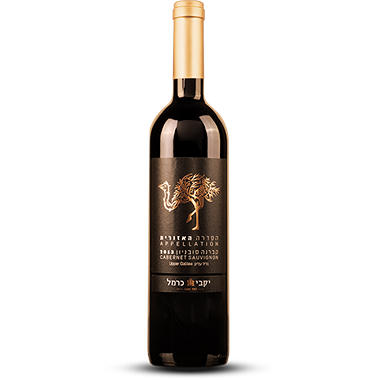 Carmel Winery Cabernet Sauvignon (750 ml)