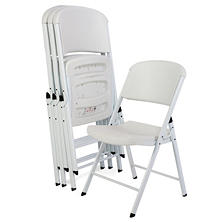 Lifetime White Commercial Grade Folding Chair, White Frame - 4 pack