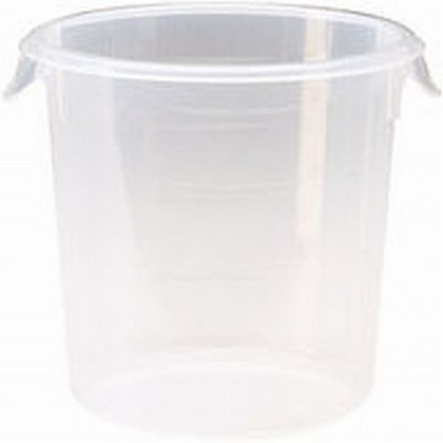 Rubbermaid Round Storage Containers 12 qt2 pk Sams Club