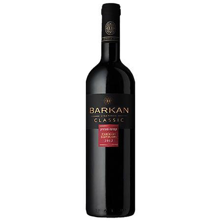 Barkan Classic Cabernet Sauvignon (750 ml)