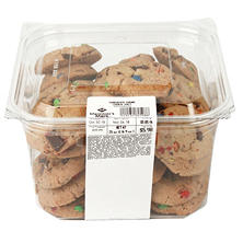 Daily Chef Mini Candy Cookies (36 ct.)