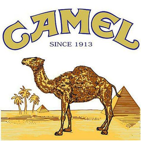 xoffline-Camel Jade Silver 85 Box (20 ct., 10 pk.)