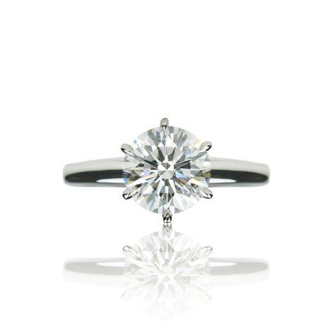 2.00 ct. Round Brilliant-Cut Diamond White Gold Solitaire Ring (G, SI1)