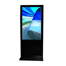 Gallery™ Powered Full-Feature Portrait Flat Panel Digital Signage Kiosk Display, 46""