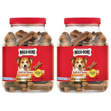 Milk Bone Soft Chewy Dog Treat Bundle Chicken 37 Oz 2 Pk