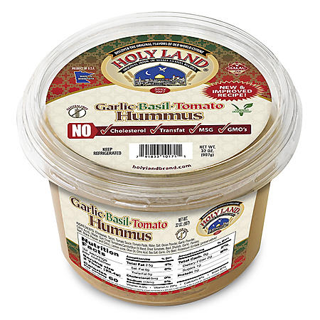 Holy Land Garlic, Basil, and Tomato Hummus (2 lbs.)