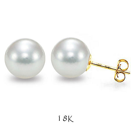 Akoya Pearl Stud Earrings in 18K Yellow Gold