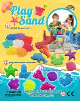 """2"""" Capsule -  Sand (250 ct.)"""