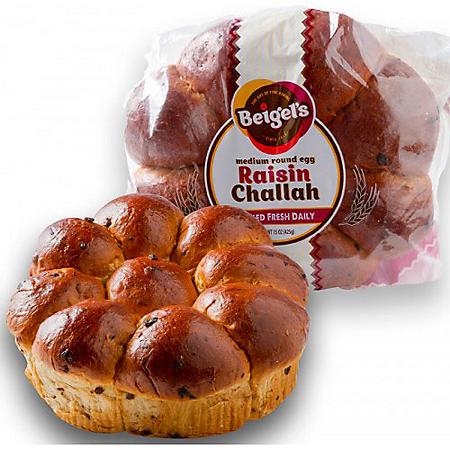 Beigel's Raisin Challah Bread (22 oz.)