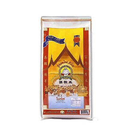 Sun Lee Jasmine Rice - 50lbs