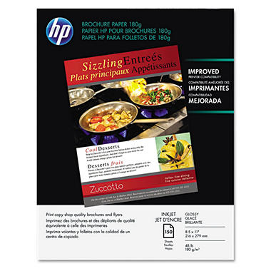 HP Inkjet Brochure/Flyer Paper, 48lb,  98 Bright, 8 1/2 x 11, White, 150 Sheets