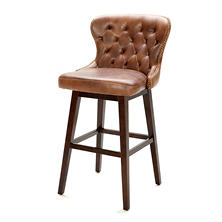 DZine Calgary Bar Stool