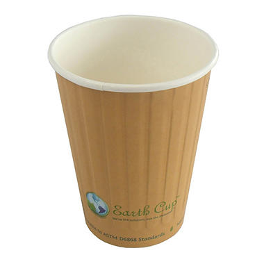 Earth Cup Double-Wall Insulated Hot Cup (Various Sizes)