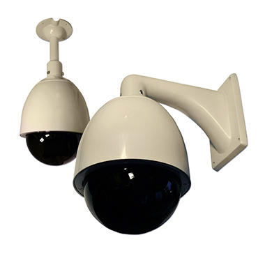 Piczel 3501 Motorized Pan/Tilt/Zoom  Weatherproof Dome Camera with 27X Optical Zoom, Heater & Blower