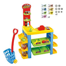 My Supermarket & Trolley Set
