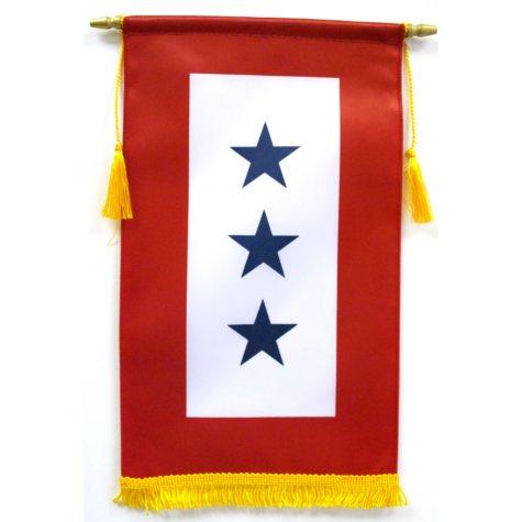 "Military Service 3 Star 8"" x 14"" Banner"
