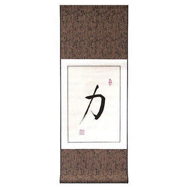 Chinese Strength Symbol Wall Art Scroll Painting Sams Club