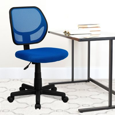 Office Chairs - Office Furniture - Sam's Club