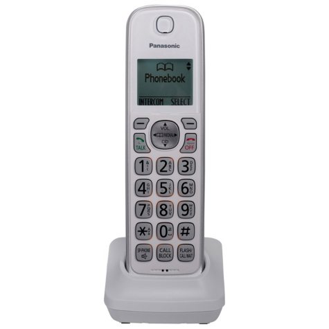Panasonic KX-TGDA50W1 DECT 6.0 Additional Cordless Handset for KX-TG833SK1 (White)