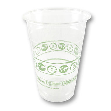 World Centric Compostable/Biodegradable Cold Drink Cups, 20 oz. (1,000 ct.)